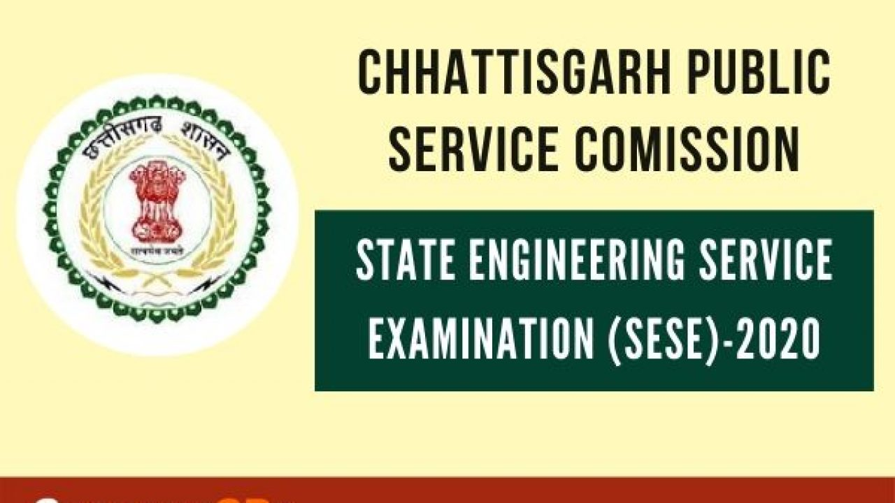CGPSC State Engineering