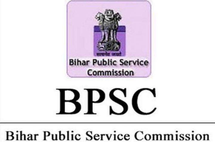 BPSC CIVIL JUDGE