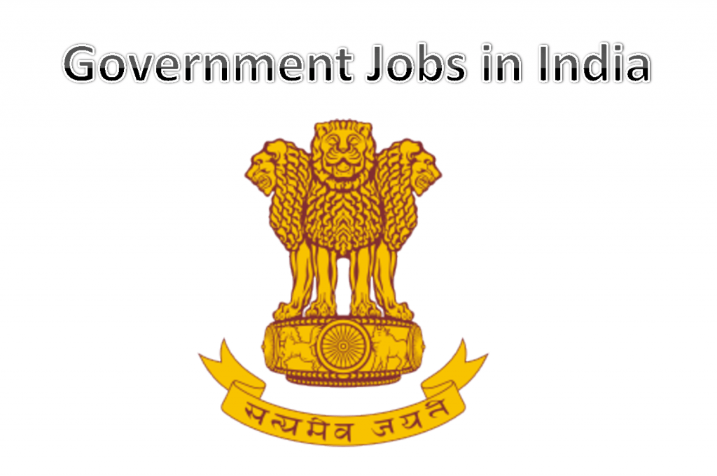 Sarkari Job In India