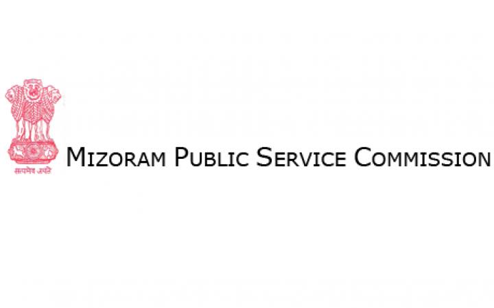 MPSC Recruitment 2020