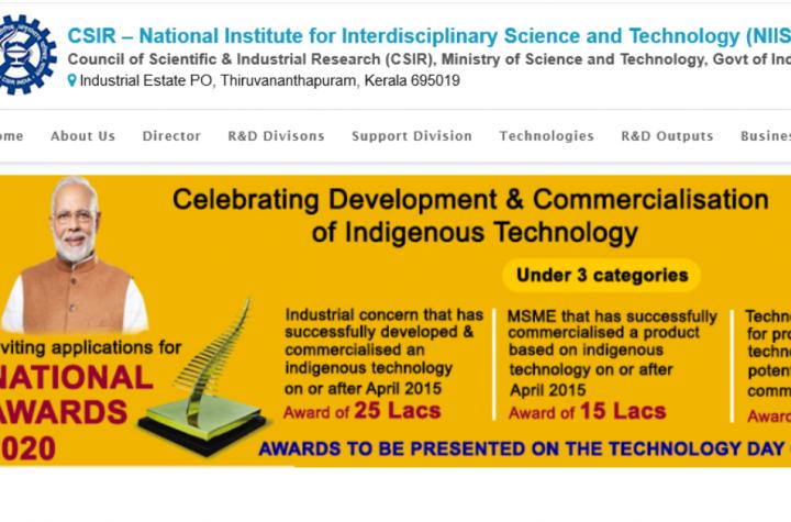 CSIR – NIIST Recruitment 2020