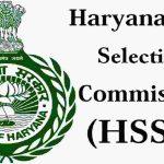 Haryana SSC Online Form 2020