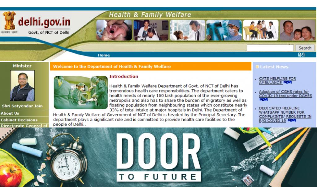 Guru Teg Bahadur Hospital Recruitment 2020