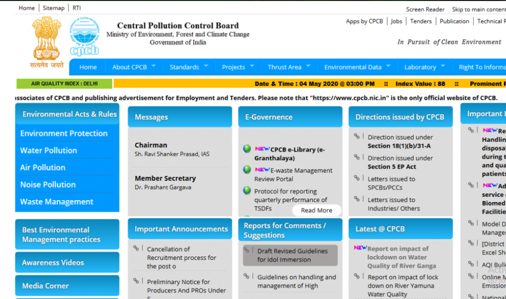 Central Pollution Control Board (CPCB) Recruitment 2020