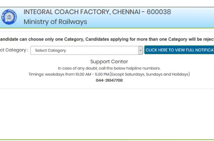 Integral Coach Factory (ICF) Railway Recruitment 2020-D2F