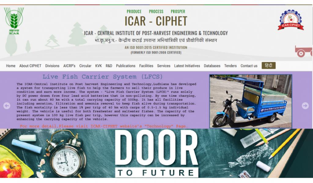 ICAR -CIPHET Recruitment 2020 -D2F