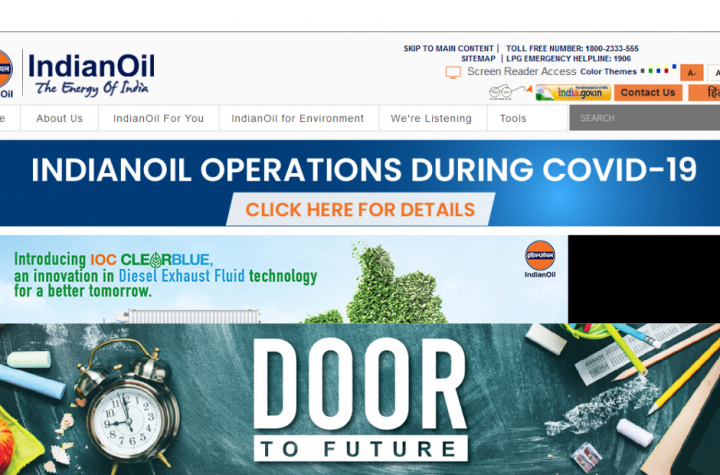 IndianOil Jobs