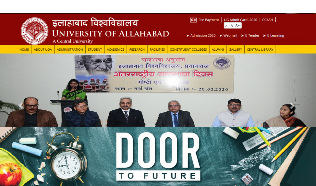Allahabad University Admission 2020 Online Form