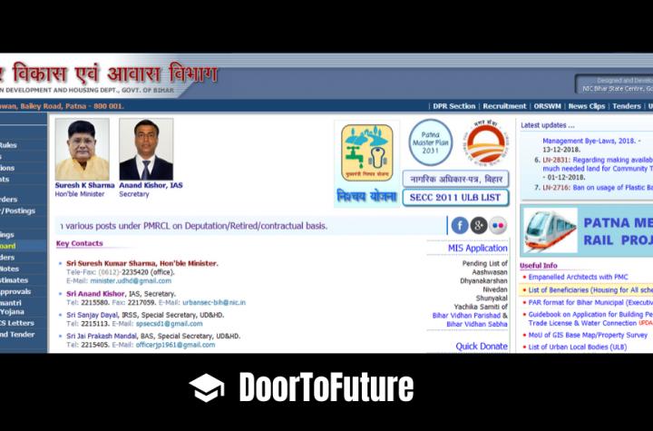 Patna Metro Job 2020