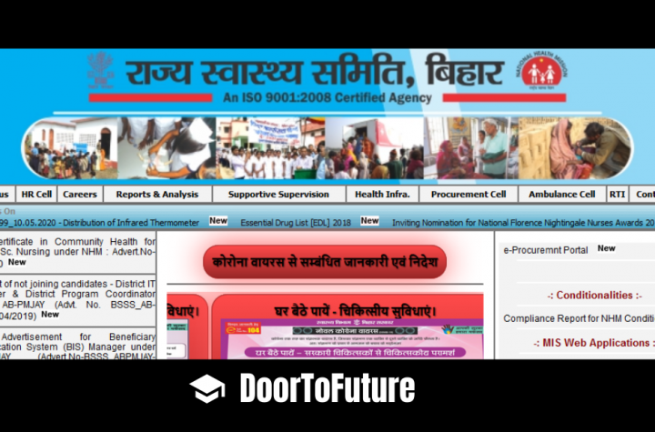 Bihar Recruitment 2020 : SHSB CHO