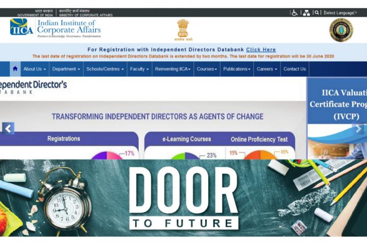 Indian Institute of Corporate Affairs (IICA) Recruitment 2020