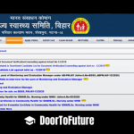 Bihar SHSB Recruitment Online Form 2020