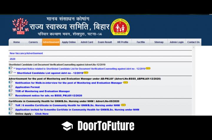 Bihar SHSB Recruitment Online Form 2020