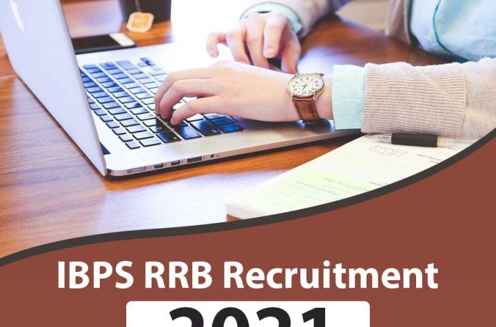 IBPS RRB Recruitment 2021