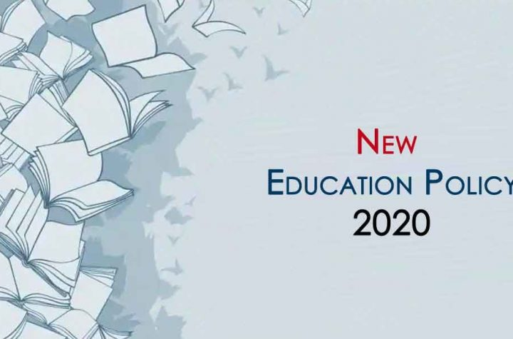 NEP Policy 2020