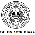 WBCHSE West Bengal HS 12th Result 2021 LIVE Updates: Know how to check results through websites.