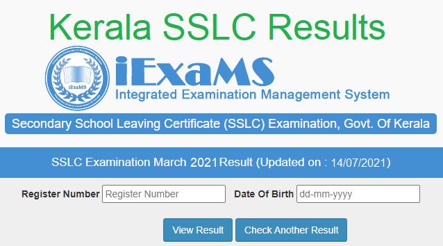 Kerala SSLC Exam Result 2021