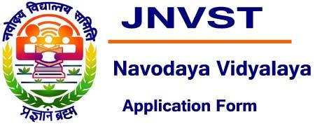 navodaya class 6th