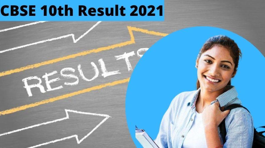 CBSE 10th Result 2021 Declared