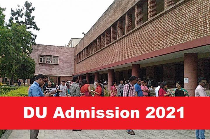 Delhi university UG Admission