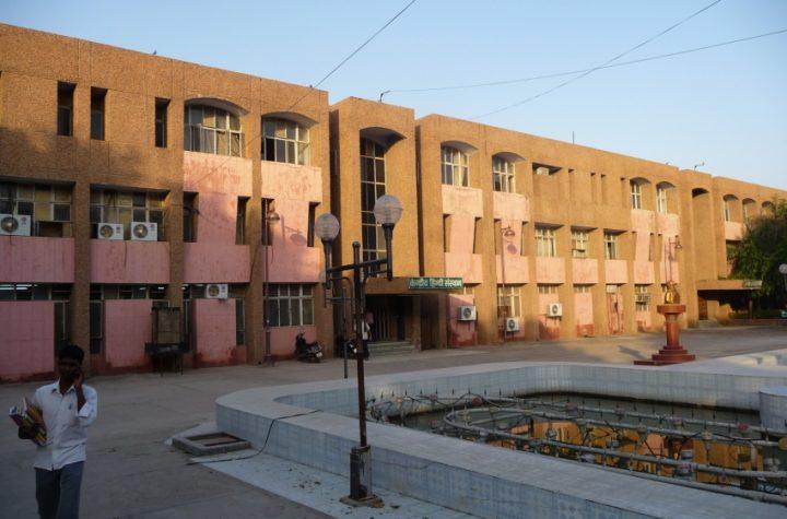 central hindi college