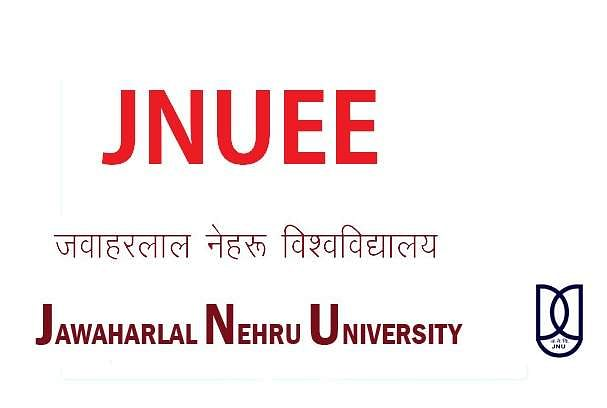 jnuee-application